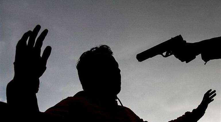 Asesinan a siete personas en Yarumal