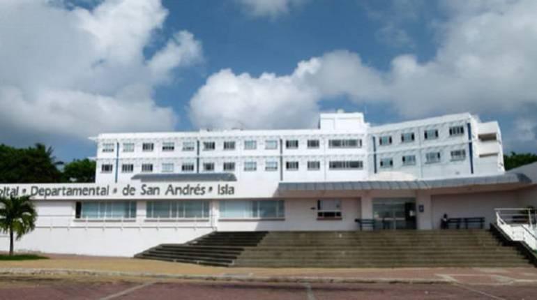 Así va el caso hospital San Andrés en jaque por medicamentos