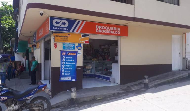 Hurto, $13 millones de pesos, Corregimiento de Arauca en Caldas: Nuevamente hurtaron sede de Bancolombia en el departamento de Caldas