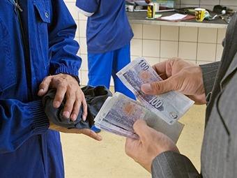 Bajan tasas de interés para créditos de consumo y ordinarios: Superfinanciera
