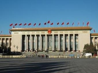 Hu Jintao se reunió con el presidente Santos en el Gran Palacio del Pueblo
