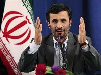 El presidente iraní inicia una gira por Bolivia, Brasil y Venezuela