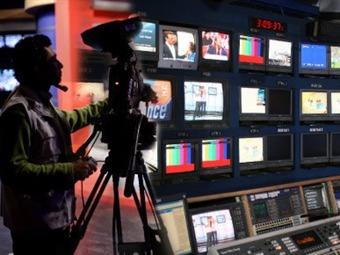 Licitación para tercer canal se efectuará en 2013, según Autoridad Nacional de Televisión