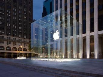 Apple se convierte en firma con mayor capitalización bursátil de la historia