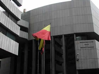 Procuraduría anuncia seguimiento a impacto ambiental de nuevo esquema de aseo en Bogotá