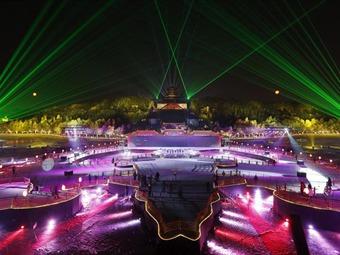 En Asia y Oceanía ya es 2013