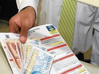 Proponen ampliar plazo para pagar valorización con descuento en Bogotá