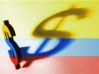 Banca Colombia lista para reducir sus tasas de interés al 9.5 en créditos hipotecarios