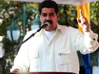 Ministerio de la felicidad en Venezuela no tiene presupuesto