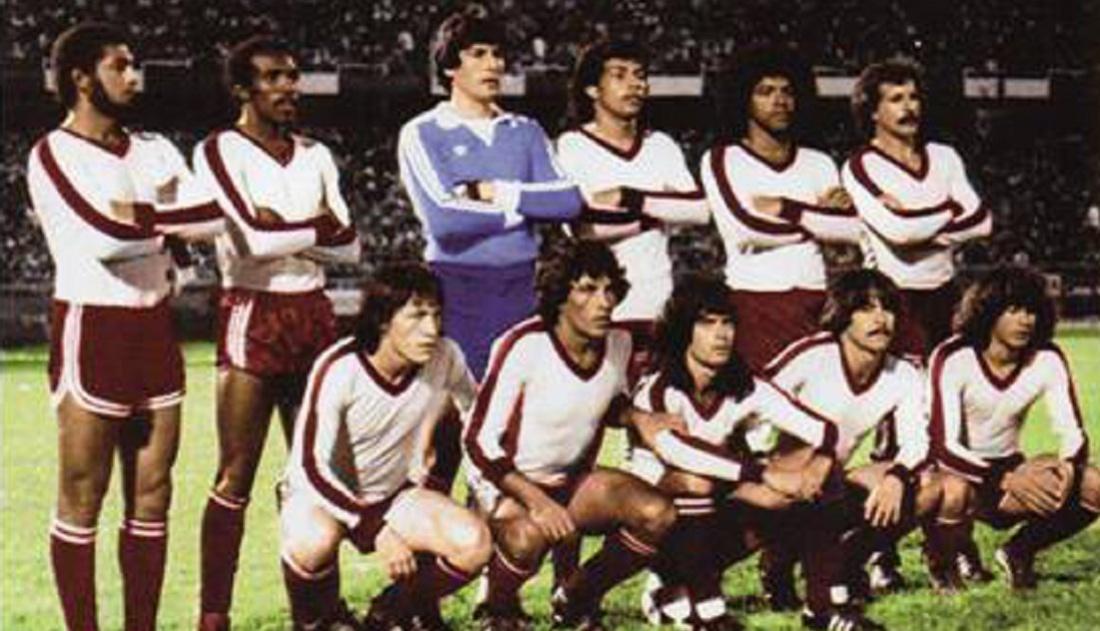 El Deportes Tolima de la década de los 80