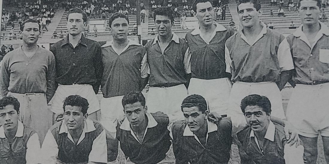 El Independiente Santa Fe de 1955