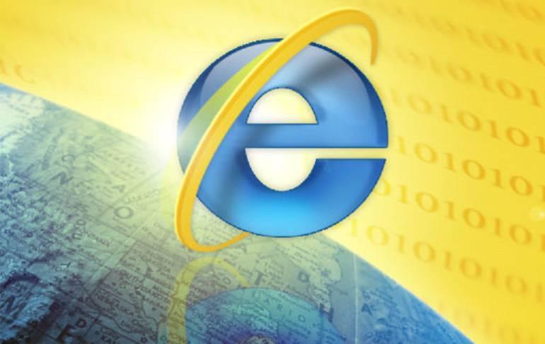 Microsoft da inicio al fin de internet Explorer: Microsoft da inicio al fin de Internet Explorer