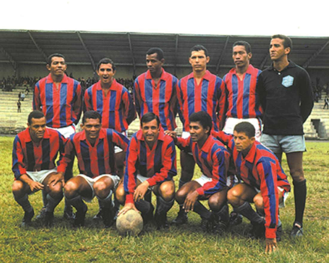 Foto: archivo personal Guillermo Ruíz.