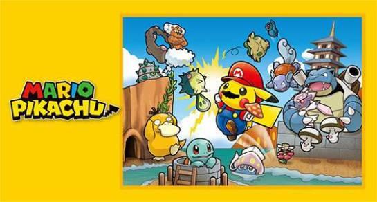 Mario y Pikachu se fusionan en el nuevo merchandising de Nintendo