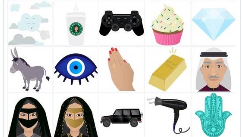 Emojis árabes