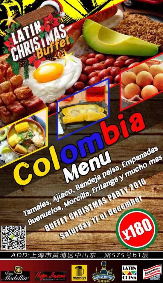 Empanadas colombianas en China: Hugo Sazón y las empanadas colombianas más vendidas en China