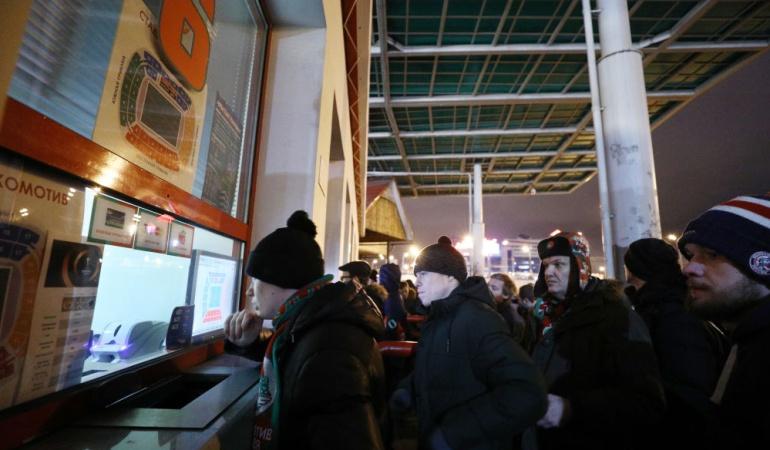 FIFA Mundial Rusia: FIFA abre la última fase de venta de entradas para el Mundial de Rusia