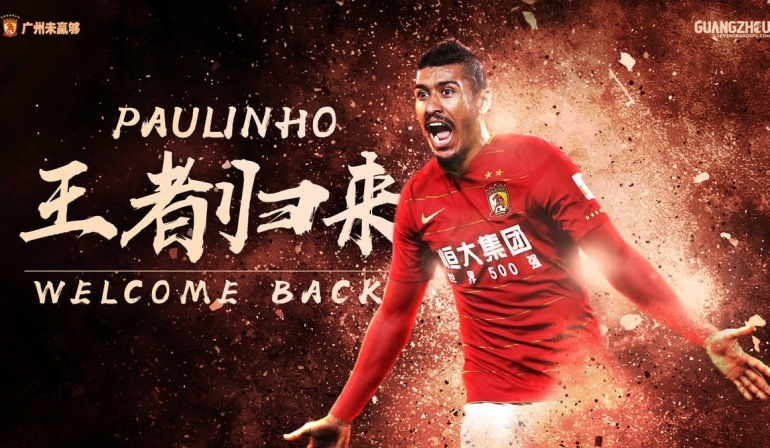 Paulinho Guangzhou Evergrande: Paulinho retornará al fútbol chino
