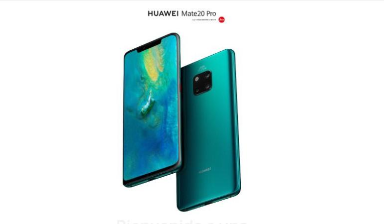 Huawei Mate 20 Pro: precio y características