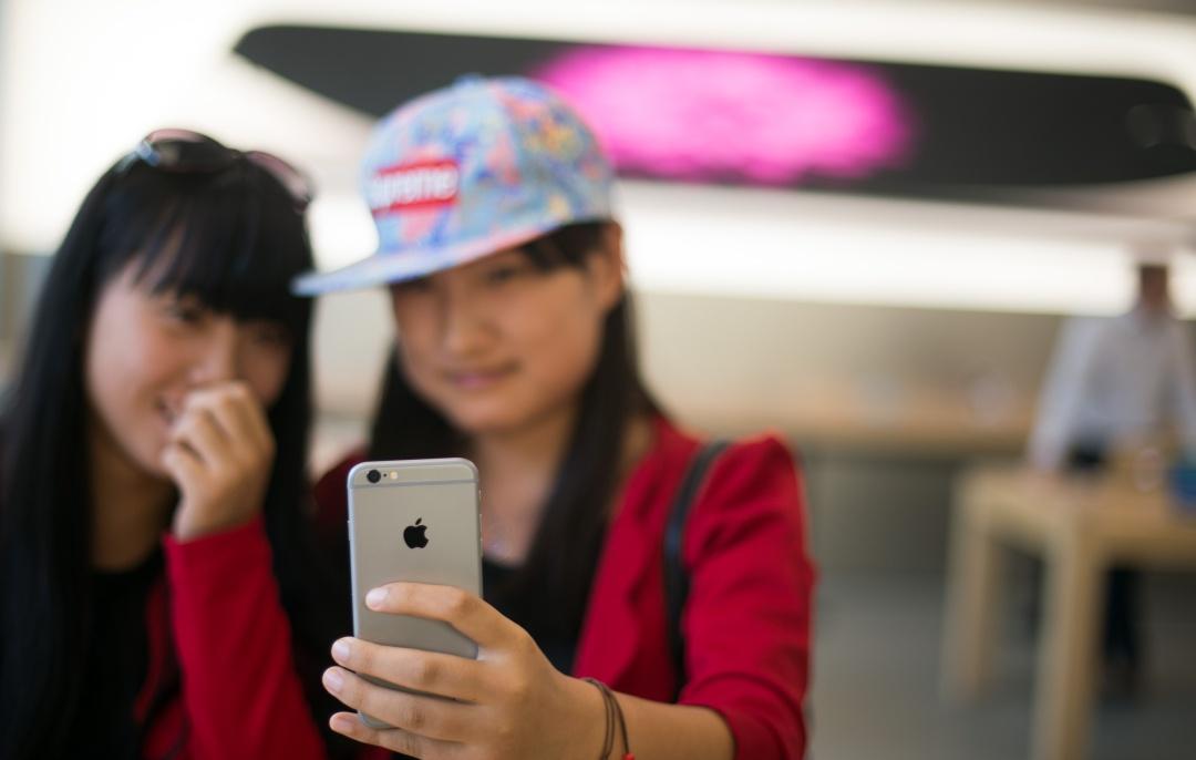 """IPhone, el teléfono de pobres y personas sin estudios en China: estudio"""""""