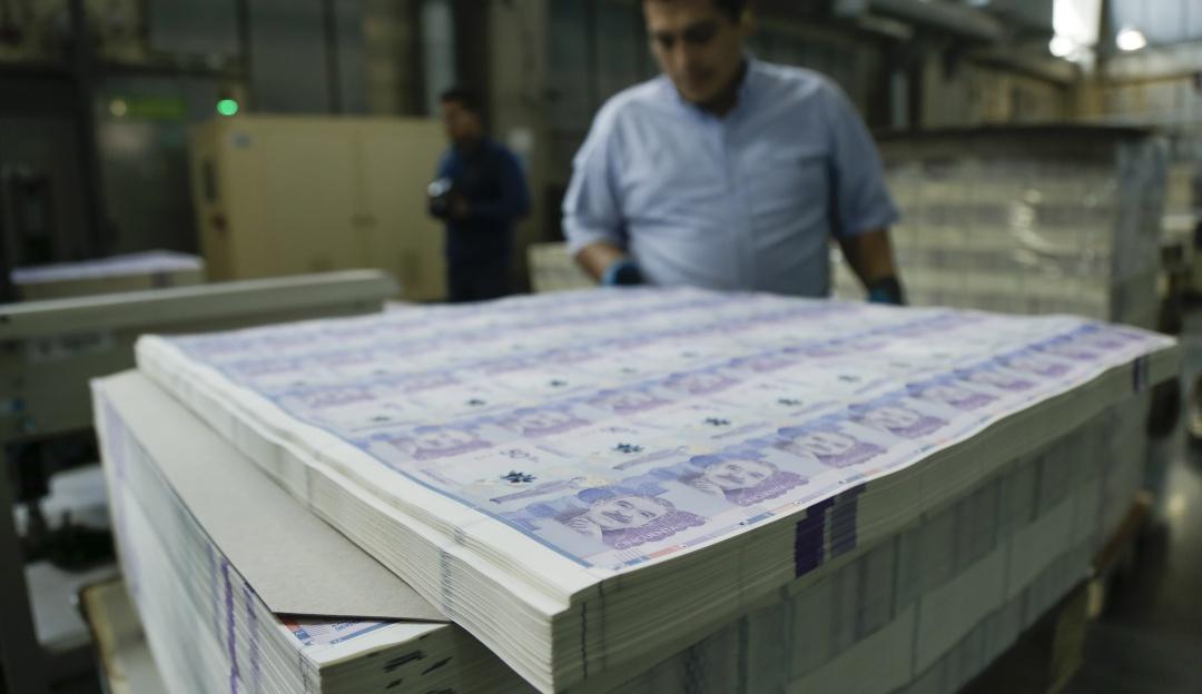 Tasas de interés Banco de la República: Banco de la República mantiene estables tasas de interés en 4,25%