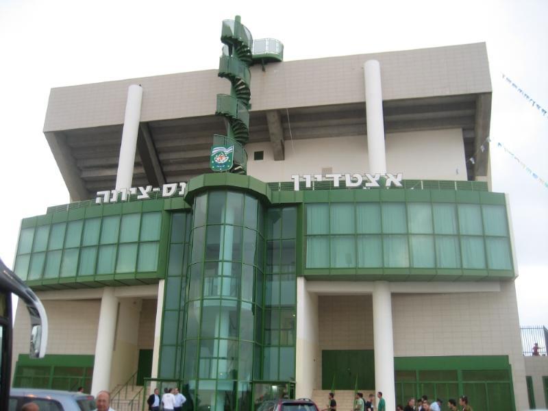 Estadio de Ness Ziona, sede del Sektzia Nes Tziona, en la misma ciudad israelí.