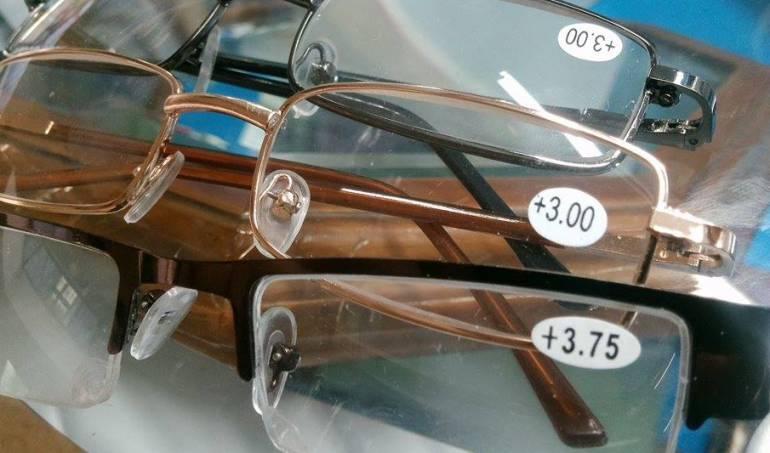 69de9a410d Por qué es malo comprar gafas en la calle: ¿Por qué comprar gafas en ...