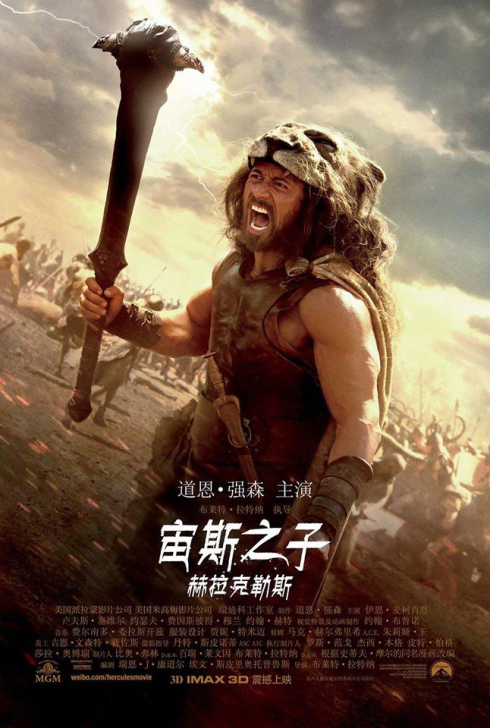 """""""Hércules"""". La película se estrenó en 2014."""