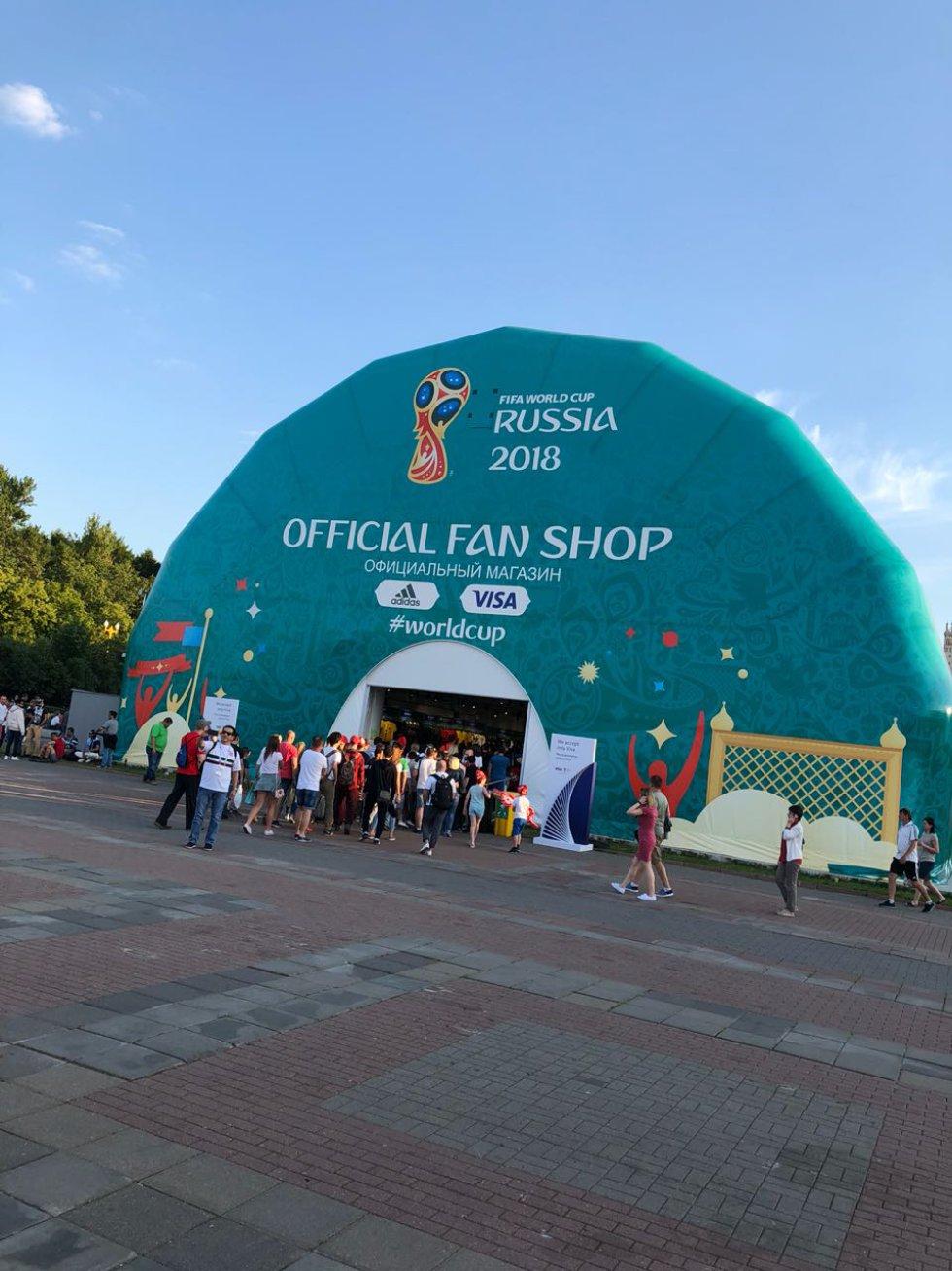 Mundial Rusia 2018: [Fotos] Conozca el fan fest de Moscú en mundial 2018