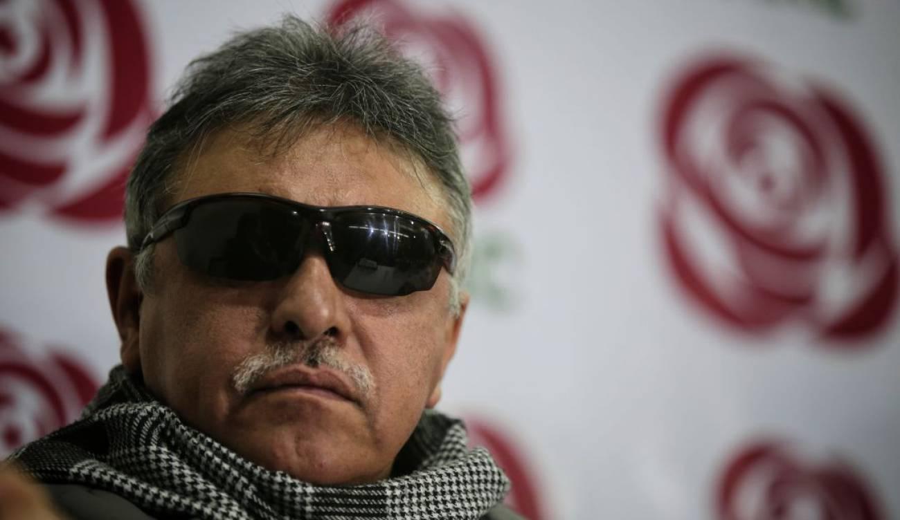 Procuraduría pide a la Corte captura de Santrich para que rinda indagatoria