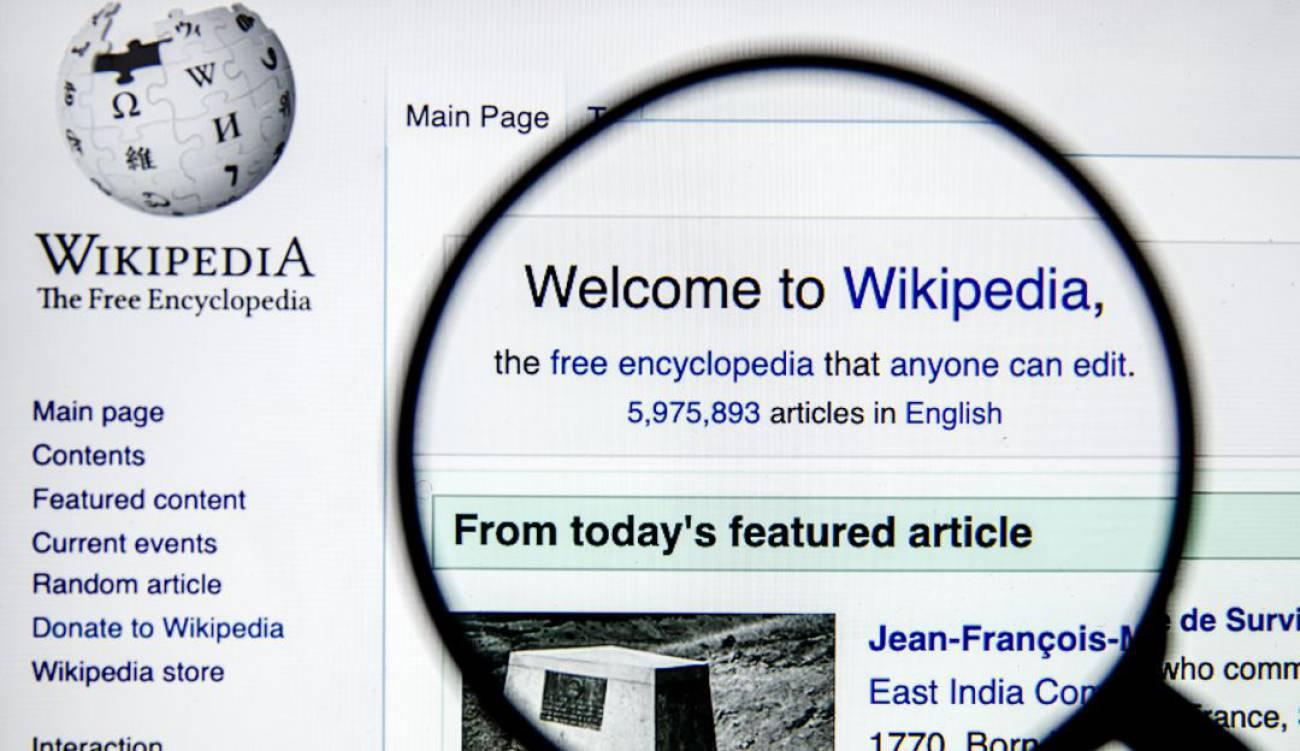 Wikipedia Cambiara Su Diseno De Escritorio Por Primera Vez En 10 Anos Clic Tecnologia En Caracol Radio Caracol Radio